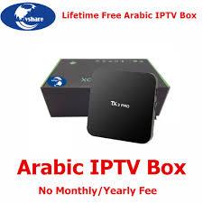 Home Design 3d Vshare Online Buy Wholesale Iptv Arabic Channels From China Iptv Arabic