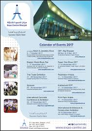 home design expo centre expo centre sharjah organizes and hosts 11 exhibitions towards the