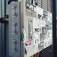 Urban Art Style - 26 best japan street art images on pinterest japan street