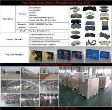 lexus spare parts store d476 auto spare parts dubai for toyota for lexus gdb1142 21791