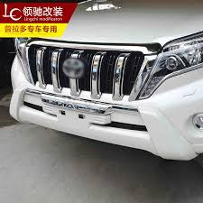 toyota land cruiser bumper aliexpress com buy for toyota land cruiser prado fj150 2014 2016