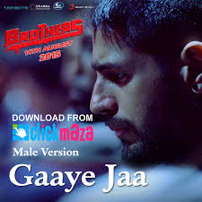 download mp3 from brothers gaaye jaa male version brothers mohammed irfan download mp3