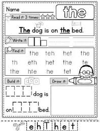 sight word practice a lot of different ways to learn a sight word