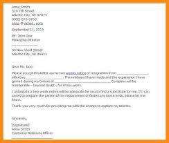 resignation letter u2013 azzurra castle grenada