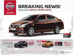 nissan sunny breaking news nissan sunny now available at rs 6 99 lakhs