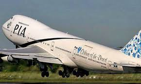 journalists jobs in pakistan airlines international pia mulls suspending flight operation for us pakistan dawn com