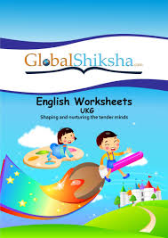 buy worksheets for ukg english book online at low prices in