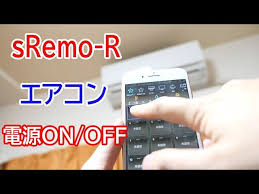 r駸erver si鑒e air i tried smart remote sremo r which can manage remote