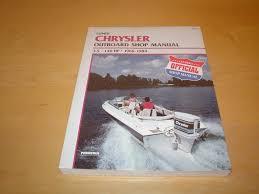 chrysler outboard motor 130 135 140 hp engine service repair