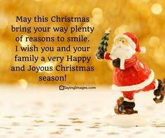 christmas greeting phrases for friends happy new year free