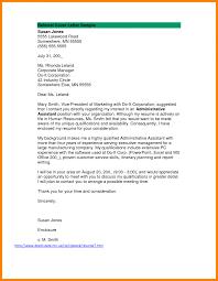 Dj Resume Air Hostess Cover Letter Stock Assistant Sample Resume Free