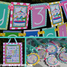 Welcome Back Decorations by Carousel Birthday Party Decorations Fully Assembled