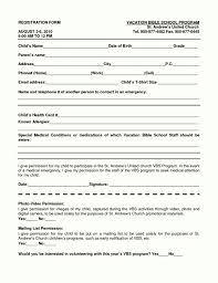best 25 registration form sample ideas on pinterest diapers