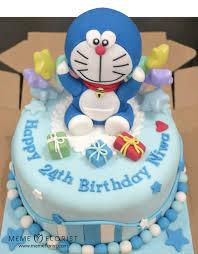 cara membuat hiasan kue ulang tahun anak hiasan kue ulang tahun anak laki laki yang inspiratif dan mudah dibuat