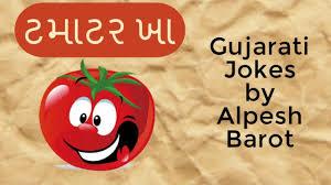 funny jokes in gujarati gujarati comedy express video alpesh