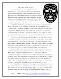 aztec reading comprehension worksheets