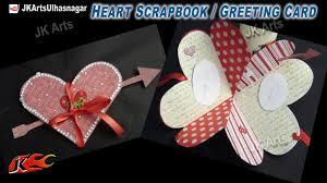 diy heart shape love scrapbook greeting card how to make jk