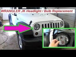 2017 jeep wrangler fog light bulb size jeep wrangler jk headlight replacement headlight bulb replacement