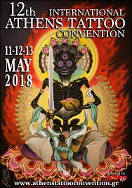 athens tattoo convention may 2018
