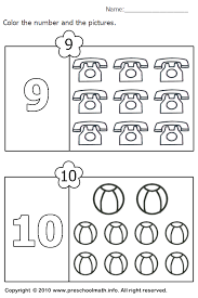 colouring by number worksheets multiplication color by number