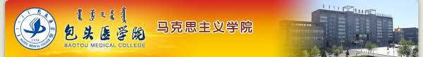 le si鑒e d al駸ia 习近平 在纪念红军长征胜利80周年大会上的讲话 包头医学院马克思主义学院