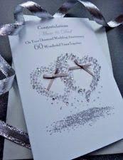 60th Wedding Anniversary Greetings Diamond Wedding Card Ebay