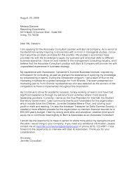 applying for a promotion cover letter model cover letters resume cv cover letter