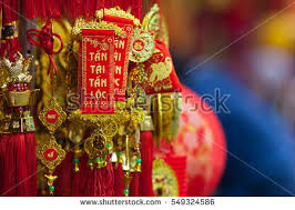 Vietnamese New Year Decoration by Chinese New Year Flower Decorated Chinese Stock Photo 10255165