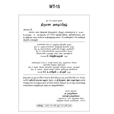 Friends Invitation Card Wordings Kannada Marriage Invitation Wordings Wedding Invitation Card