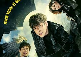 sinopsis film tentang hacker sinopsis dan daftar pemain film fabricated city 2017 action crime