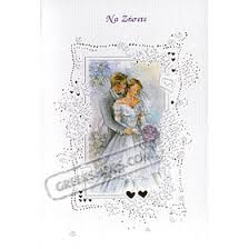 Wedding Wishes Greeting Card Greekshops Com Greek Products Special Occasion Cards Wedding