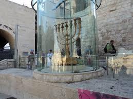 jerusalem menorah menorah