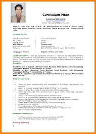 Resume Sample For Internship Pdf by Pattern Of Resume Pdf Cv Format For Internship Pin Blank Cv