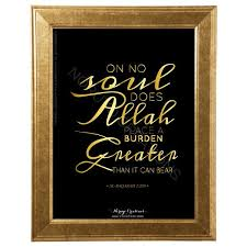 printable islamic quotes sensational islamic home decoration hot sale diy wallpaper islamic
