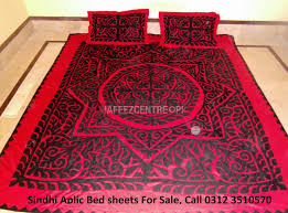 applique embroidery designs for bed sheets