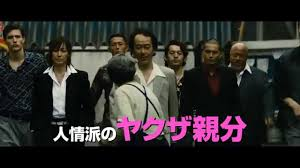 film underworld 2015 yakuza apocalypse the great war of the underworld 2015 official
