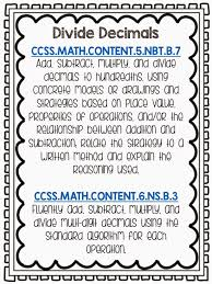 dividing decimals and free your time with fifth grade freebies