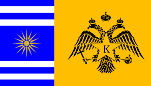 Flag Of Macedonia Mappervision Song Contest Vii Thefutureofeuropes Wiki Fandom