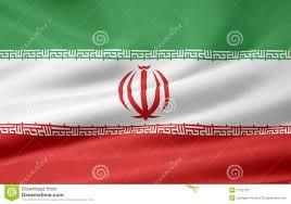 National Flag Iran Flag Of Iran Stock Illustration Illustration Of Iran 7115125