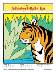 addition color by number u2013 tiger math worksheets