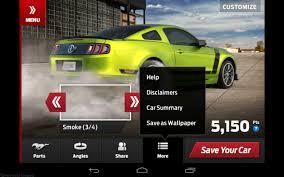 2015 mustang customizer mustang customizer app mustangs daily