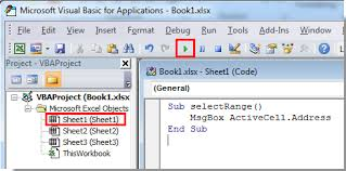 how to get the address of active cell in excel
