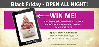 kindle fire black friday congratulations to chris brown winner of earthfruits yogurt black