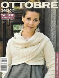 ottobre design design fall winter 2012 pattern magazine