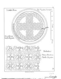 knot designs in byzantine ornament wikimedia commons