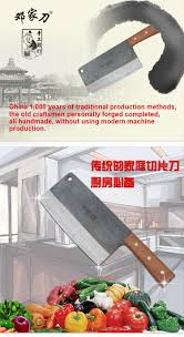 traditional carbon steel kitchen accessories knives slicing chop