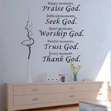 amazon com 1 x wall vinyl decal quote sign christian praise god