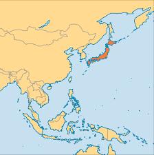 Japan World Map by Japan Operation World