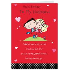 birthday card for husband free alanarasbach