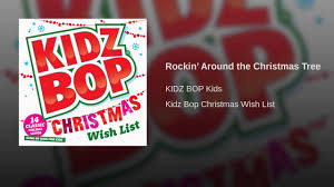 rockin u0027 around the christmas tree youtube